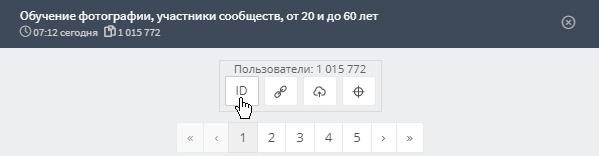 2017-11-10_084720.jpg